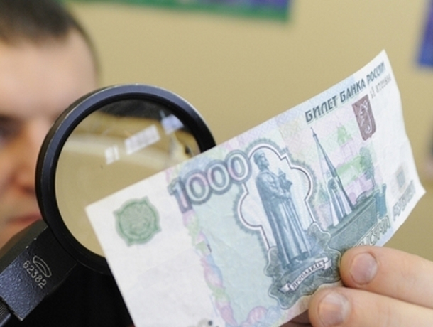 Волгодонскому пенсионеру разменяли крупную сумму денег на купюры «Банка приколов»