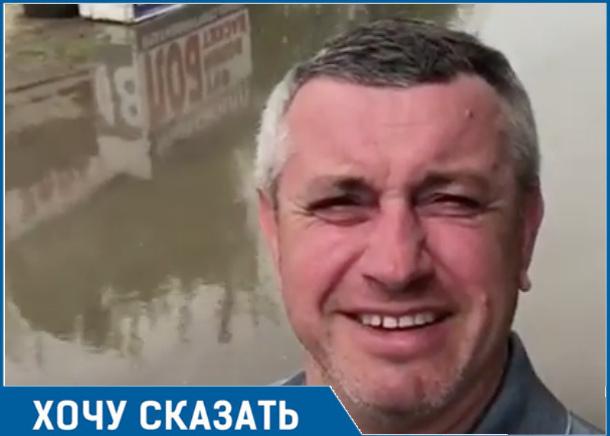 Пляж в станице Романовская уходит под воду