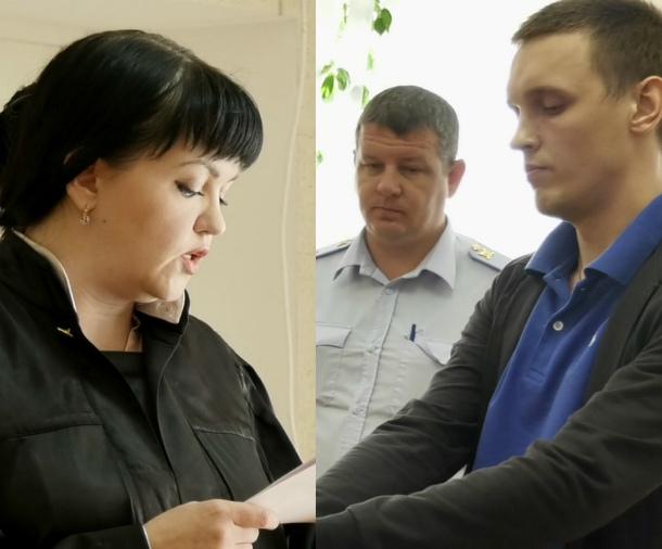 Два года тюрьмы: волгодонцы шокированы приговором суда Сергею Мурашову