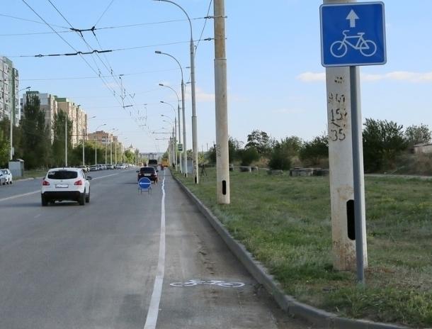 Первая велосипедная дорожка появилась в Волгодонске