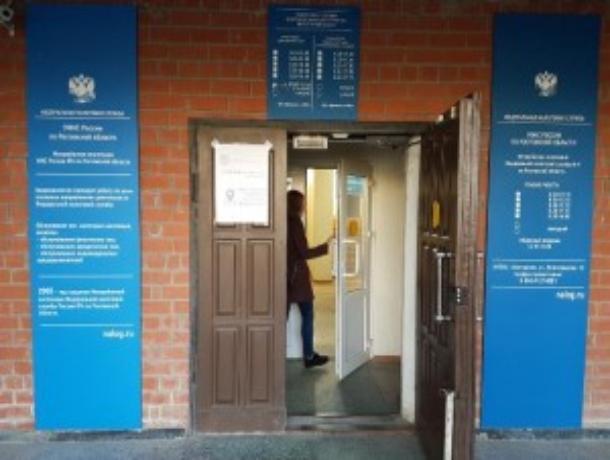 Кадастровая палата напоминает волгодонцам о регистрации прав на недвижимое имущество
