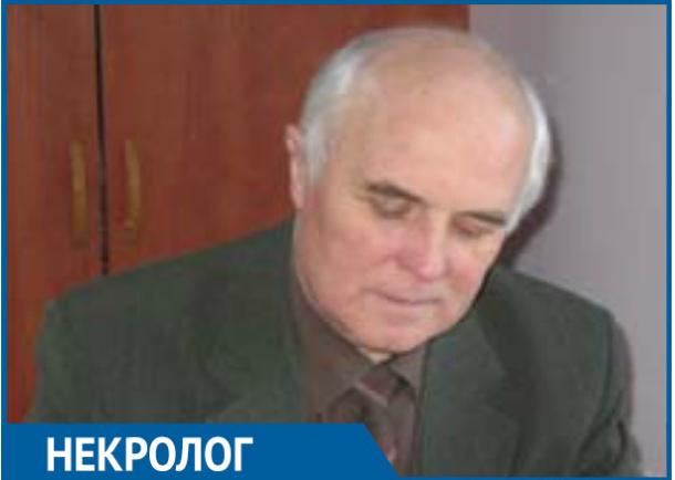Ушел из жизни профессор ВИТИ НИЯУ МИФИ Юрий Сысоев