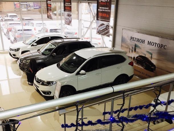 Автоцентр «Регион Моторс» - это совокупность выгодных услуг, для приобретения автомобиля!