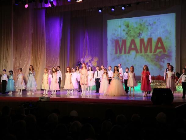 Трогательные песни о маме звучали весь вечер во дворце культуры «Октябрь»