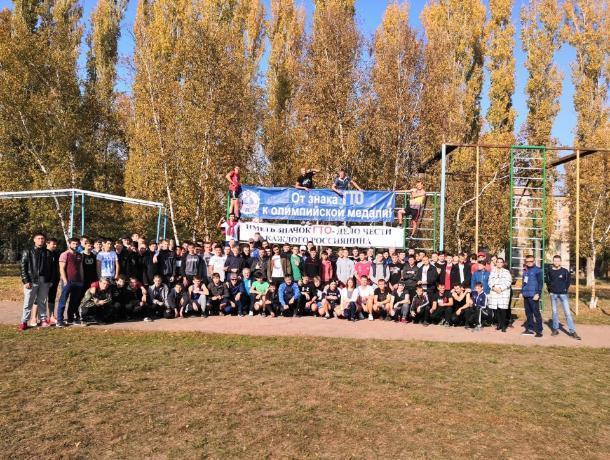 Волгодонские студенты показали отличный результат при сдаче норм ГТО