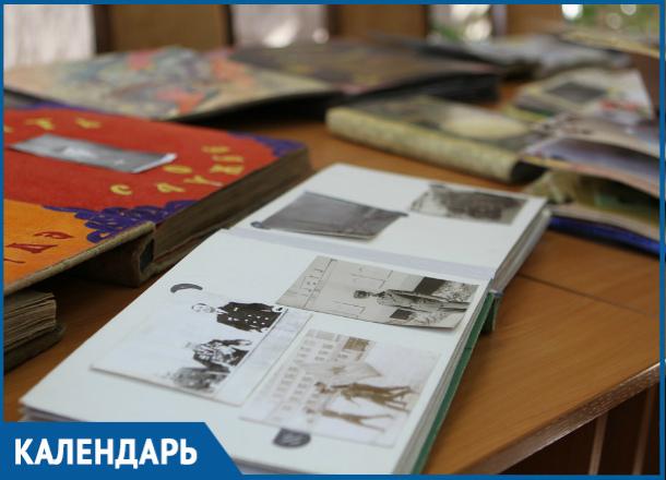 В этот день был создан городской литературный музей