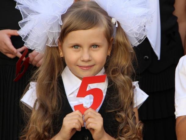 В субботу или в понедельник: когда в Волгодонске пройдут общешкольные линейки, посвященные Дню знаний