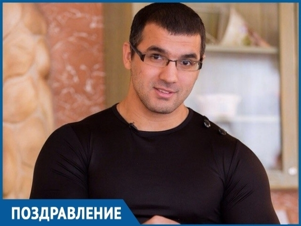 Атлет, чемпион и мастер спорта Хасыл Дадаханов отмечает юбилей