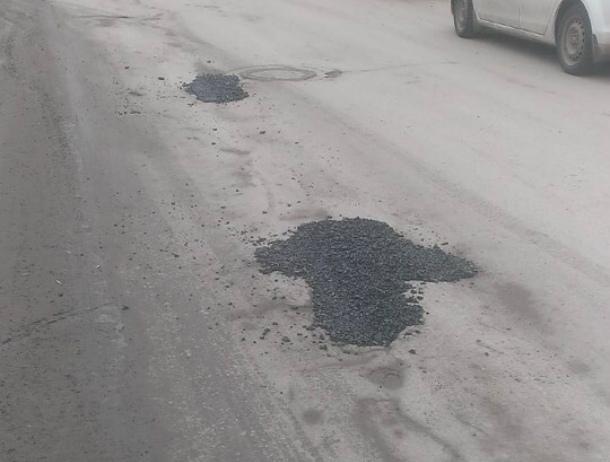 Смешанные чувства радости и печали испытывают волгодонцы к ямочному ремонту дорог