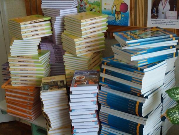 Более миллиона рублей лицей №24 готов потратить на приобретение новых учебников для детей