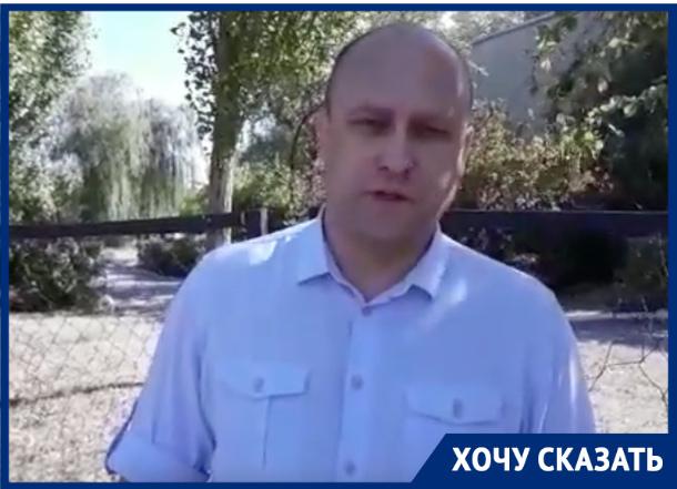 Волгодонец Дмитрий Евсеев призвал власти устранить безобразие на территории лицея «Политэк»