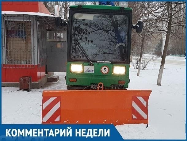 На смену по-весеннему теплой погоде на Волгодонск обрушился снегопад