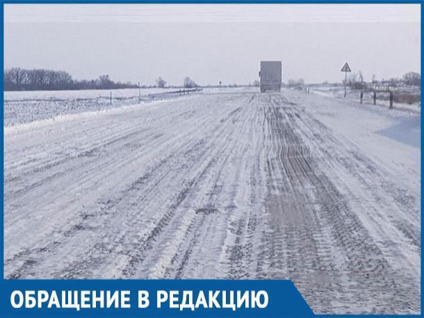 Из-за «убитой» и обледеневшей трассы путь от Ростова до Волгодонска составляет вдвое больше обычного