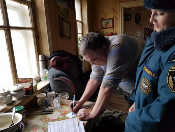 С многодетными семьями Волгодонска провели инструктаж о пожарной безопасности