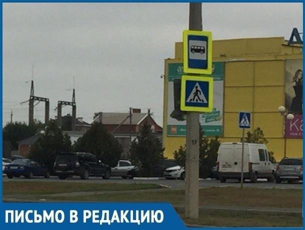 В новой части Волгодонска демонтировали одну из остановок общественного транспорта