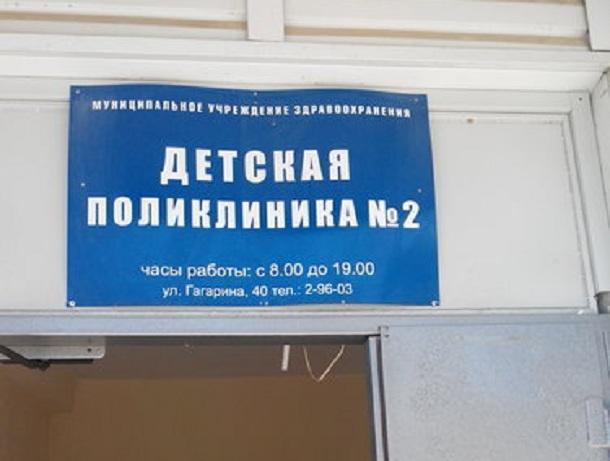 В детской поликлинике Волгодонска появился узкий специалист уролог-андролог