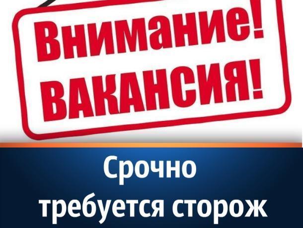 Требуется сторож с личным авто на базу отдыха в Волгодонске