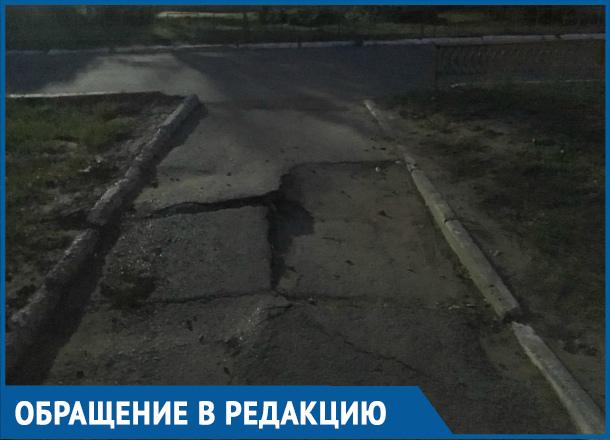 Инвалиды-колясочники на Курчатова не могут самостоятельно выйти из дома из-за разбитой дороги