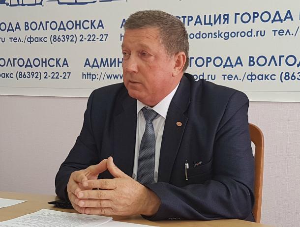 Волгодонцы смогут задать интересующие вопросы замглавы по городскому хозяйству Сергею Вислоушкину