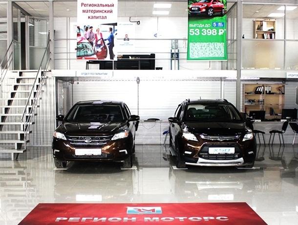 Выгодное приобретение автомобиля в «Регион Моторс»