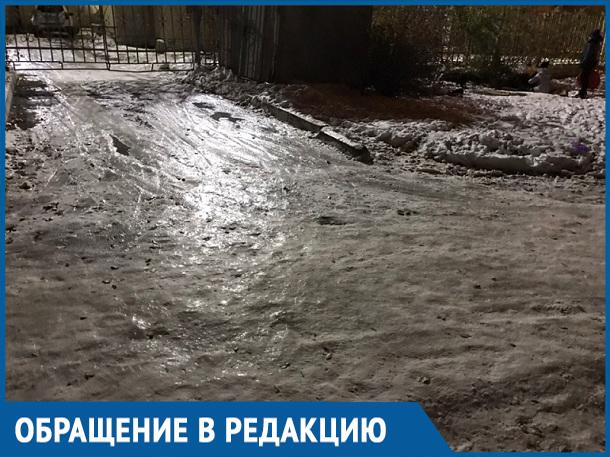 Дворы Волгодонска больше походят на ледяной каток, - волгодонцы
