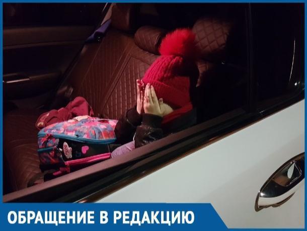 Волгодонские родители не боятся отправлять детей на такси одних, - водитель «Яндекс такси»