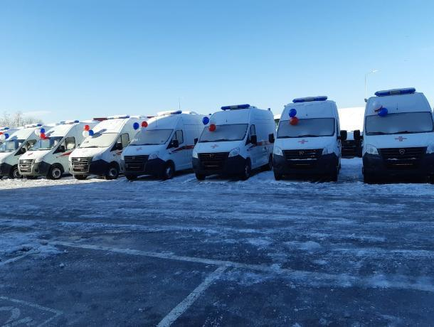 В Волгодонске появилось три новых автомобиля скорой помощи