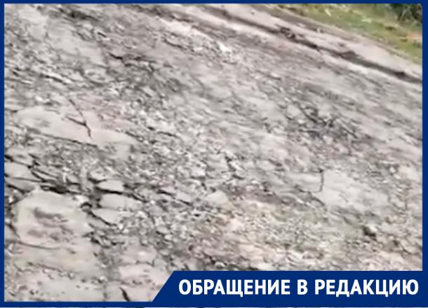 Жители Мокросоленого страдают из-за ремонта «атомной» дороги