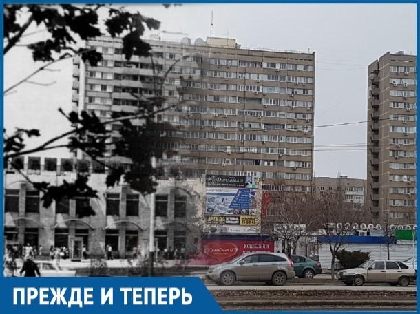 Как спустя десятилетия изменилась торговая площадь в Волгодонске