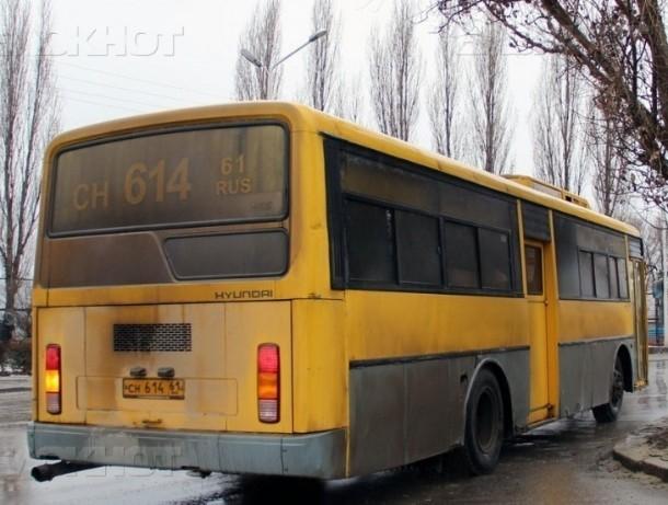 С 1 января в Волгодонске билет на проезд в автобусе стоит 20 рублей