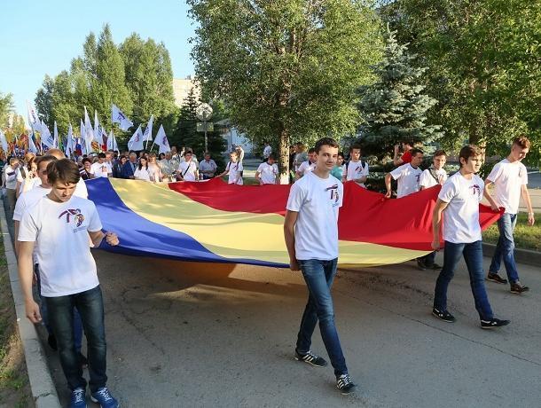 Как в Волгодонске отпразднуют День России
