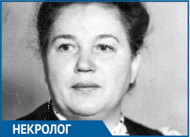 Ушла из жизни заслуженный учитель РСФРС и СССР Лидия Сидорова