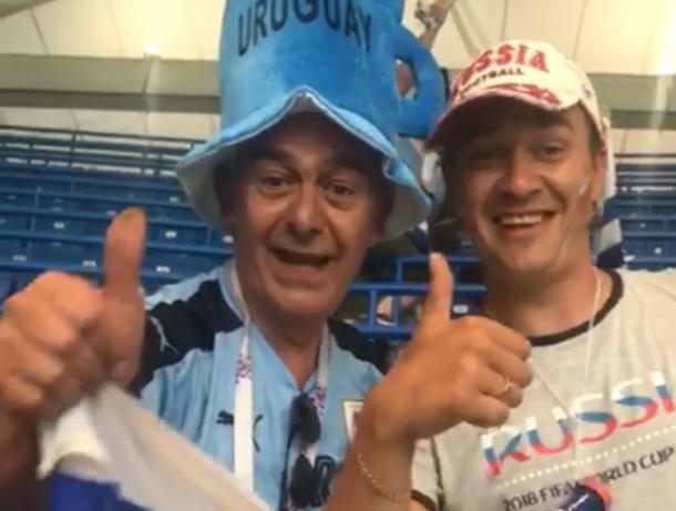 Уругвайские футбольные болельщики передали привет Волгодонску