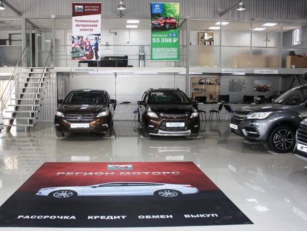 Автоцентр «Регион Моторс» поможет вам приобрести автомобиль вашей мечты