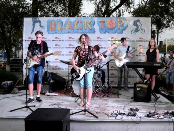 В Волгодонске прошел рок-фестиваль «Горжусь Россией»