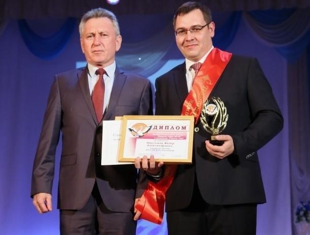 «Учителем года» в Волгодонске стал преподаватель математики Фёдор Максимов