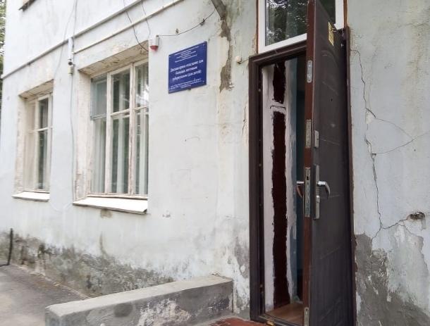 Волгодонский филиал тубдиспансера перестанет существовать, как самостоятельная единица