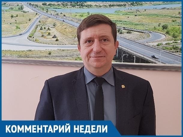Когда в Волгодонск придет потепление и какие беды принес обильный снегопад