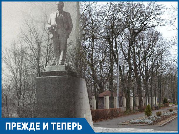Как выглядел памятник Ленину в парке «Юность» полвека назад