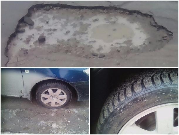 «Это не яма»: волгодонец рассказал о работе властей и дорожных ямах не по ГОСТу