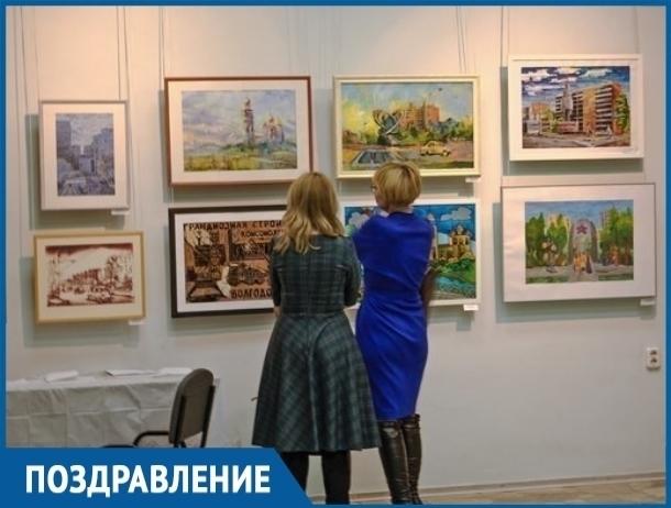 Союз художников Волгодонска сегодня отмечает профессиональный праздник