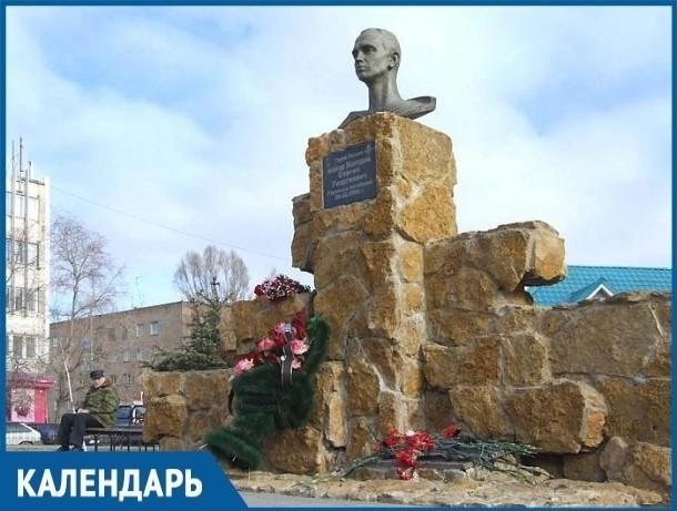 12 лет назад в Волгодонске был открыт новый памятник Герою России Сергею Молодову