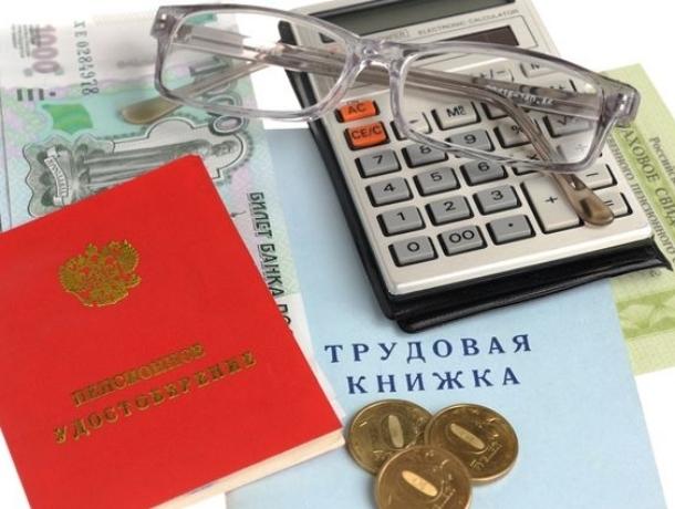 Среднее увеличение по всем видам пенсий в Волгодонске составило 893 рубля