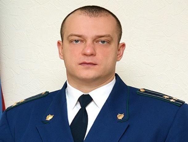 Бывший работник прокуратуры Волгодонска направлен на работу в Северную Осетию