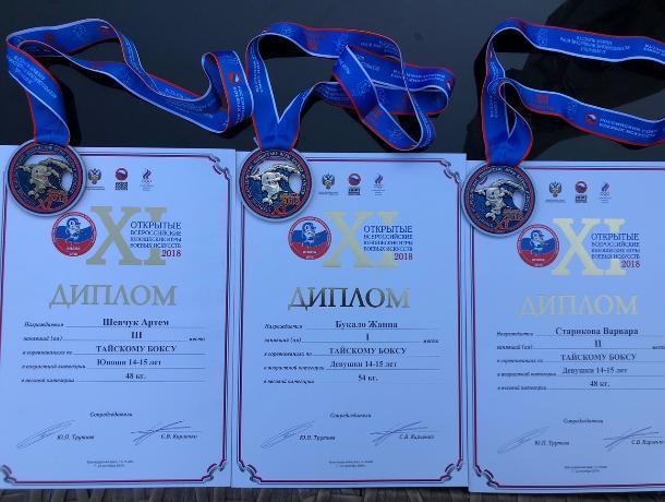 Бойцы из Волгодонска выиграли в соревнованиях по тайскому боксу