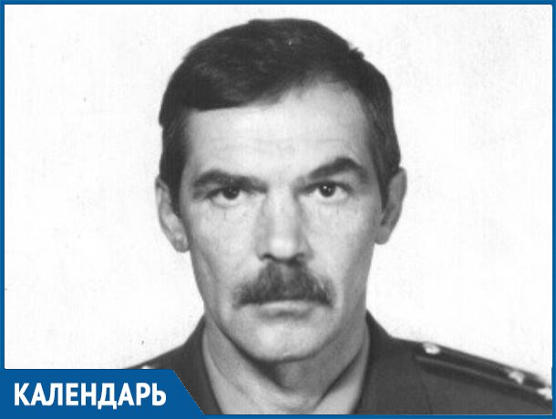 Календарь: 15 марта - день памяти Героя России из Волгодонска Михаила Ревенко