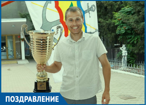 Председатель спорткомитета Владимир Тютюнников отмечает день рождения