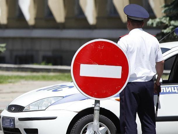 Сегодня в Волгодонске почти на час замрет движение автомобилей в старой части города