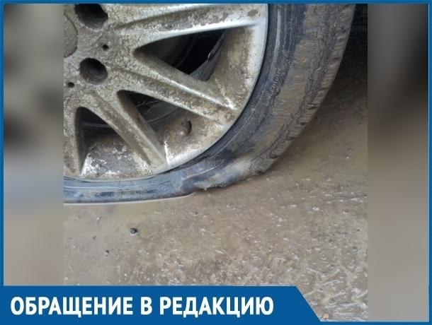 Двух порванных колёс стоила поездка по самой короткой улице города волгодонской автомобилистке
