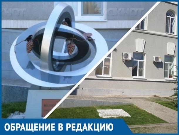 Кто-то уже украл «Мирный Атом», - волгодонцы обеспокоены таинственным исчезновением памятника-миниатюры